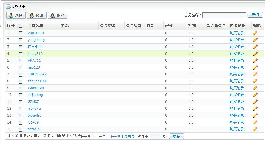 企业网站源码完整(网络电视直播网站完整源码(asp)企业网站源码完整(大气宽屏网站模板企业源码带后台) (https://www.oilcn.net.cn/) 网站运营 第5张